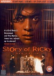 Riki-Oh: The Story of Ricky EgyBest ايجي بست