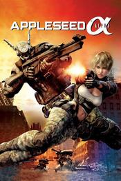 Appleseed Alpha EgyBest ايجي بست