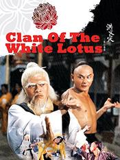 Fists of the White Lotus EgyBest ايجي بست
