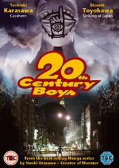 20th Century Boys 1: Beginning of the End EgyBest ايجي بست