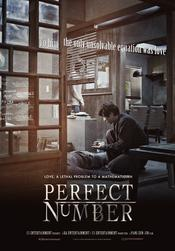 Perfect Number EgyBest ايجي بست