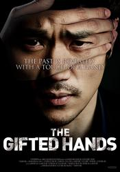 The Gifted Hands EgyBest ايجي بست