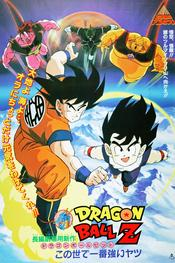 Dragon Ball Z: The World's Strongest EgyBest ايجي بست