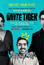 The White Tiger EgyBest ايجي بست