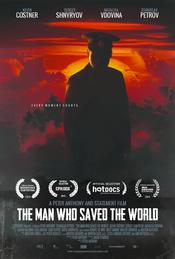 The Man Who Saved the World EgyBest ايجي بست