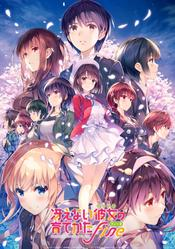 Saekano: How to Raise a Boring Girlfriend Fine EgyBest ايجي بست