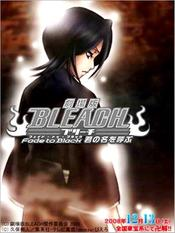 Bleach: Fade to Black, I Call Your Name EgyBest ايجي بست