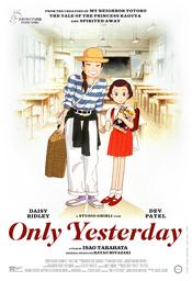 Only Yesterday EgyBest ايجي بست