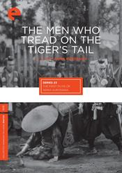 The Men Who Tread on the Tiger's Tail EgyBest ايجي بست