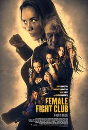 Female Fight Squad EgyBest ايجي بست