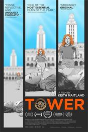 Tower EgyBest ايجي بست