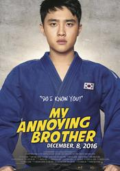 My Annoying Brother EgyBest ايجي بست