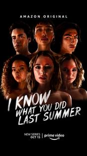 I Know What You Did Last Summer EgyBest ايجي بست