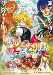 The Seven Deadly Sins: Cursed by Light EgyBest ايجي بست