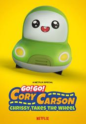 Go! Go! Cory Carson: Chrissy Takes the Wheel EgyBest ايجي بست