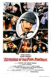 Revenge of the Pink Panther EgyBest ايجي بست