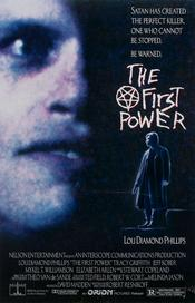 The First Power EgyBest ايجي بست