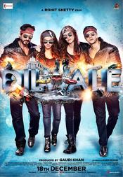 Dilwale EgyBest ايجي بست