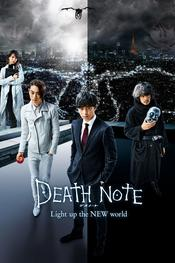 Death Note: Light Up the New World EgyBest ايجي بست
