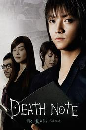 Death Note: The Last Name EgyBest ايجي بست