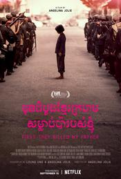 First They Killed My Father: A Daughter of Cambodia Remembers EgyBest ايجي بست