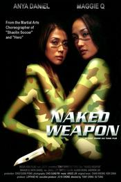 Naked Weapon EgyBest ايجي بست