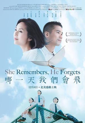 She Remembers, He Forgets 2015